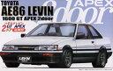 1/24 インチアップシリーズ No.061 AE86レビン2ドアGT APEX後期型 プラモデル(再販)[フジミ模型]《取り寄せ※暫定》
