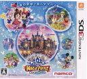 3DS ディズニー マジックキャッスル マイ・ハッピー・ライフ(通常版 ソフト単品)(再販)[バンダイナムコゲームス]《02月予約》【Disneyzone】