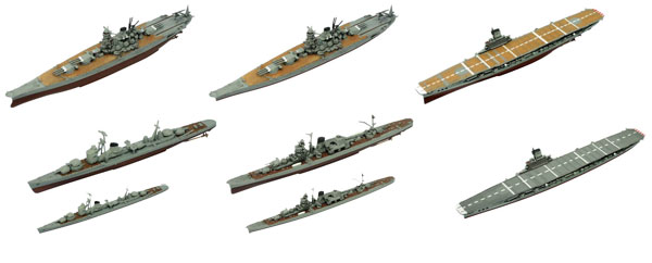 Ship Kit Collection Vol.4 Mariana Ocean 1944 BOX (CANDY TOY)