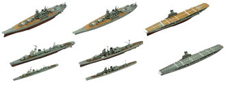Ship Kit Collection Vol.4 Mariana Ocean 1944 BOX (CANDY TOY)(Back-order)
