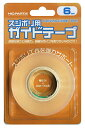 スジボリ用ガイドテープ 6mm(再販版)《発売済・在庫品》