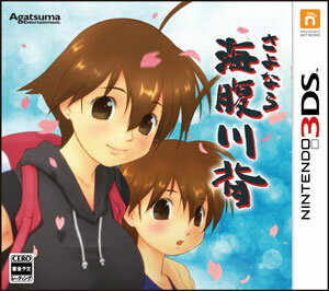 3DS [w/First Release Bonus] Sayonara Umihara Kawase(Released)