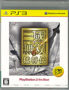 PS3 真・三國無双6 猛将伝 PS3 the Best(PS3 Dynasty Warriors 7 Moushouden PS3 the Best(Back-order))