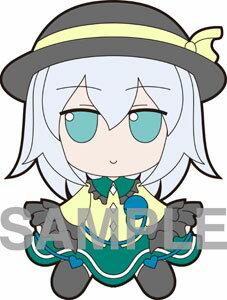 Touhou Project - FumoFumo Rubber Keychain Part.3 4: Koishi