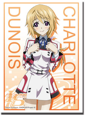 Bushiroad Sleeve Collection HG Vol.511 Infinite Stratos - Charlotte Dunois Part.2 Pack