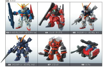 FW Series Gundam Converge Part.11 BOX (CANDY TOY)