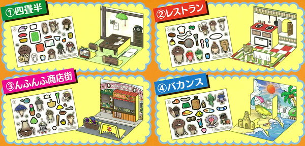 Touch Detective Mushroom Garden - Funghi Lifestyles Diorama Card BOX(Back-order)