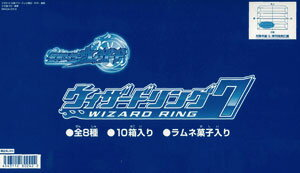 Kamen Rider Wizard - Wizard Ring Part.7 BOX (CANDY TOY)