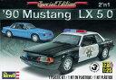1/25 '90 マスタング LX5.0 2'n1 プラモデル[アメリカレベル]《取り寄せ※暫定》