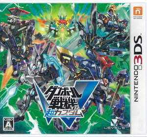 3DS Danball Senki W Chou Custom(Released)