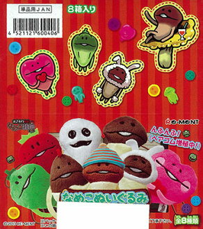 Touch Detective Mushroom Garden - Funghi Band Plushie Hair BOX(Released)