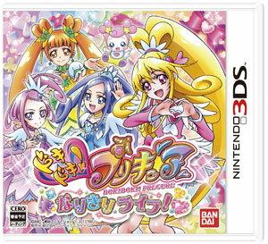 3DS Doki Doki! PreCure Narikiri Life!(Back-order)(3DS ドキドキ! プリキュア なりきりライフ!)
