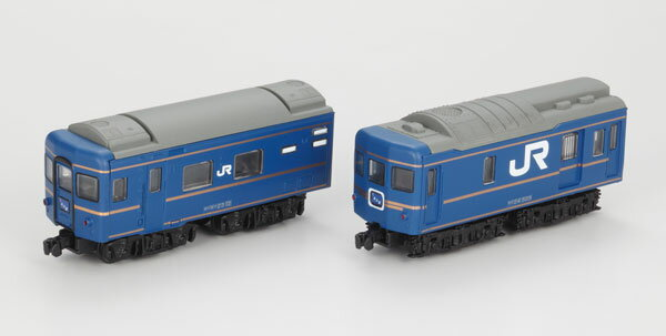 B-Train Shorty - Limited Express Sleeper Train Hokutosei C Set(Released)(Bトレインショーティー 特急寝台列車北斗星・Cセット)