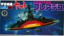 Toy-rbt-03212