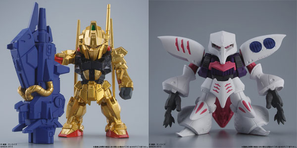 FW GUNDAM CONVERGE SP04 (CANDY TOY)(Released)
