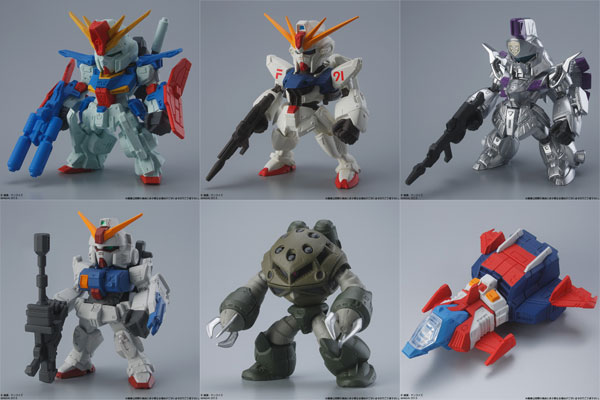 FW Series GUNDAM CONVERGE Part.12 BOX (CANDY TOY)