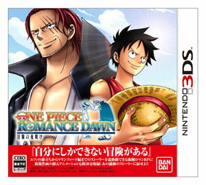 3DS ONE PIECE ROMANCE DAWN: Bouken no Yoake(Released)