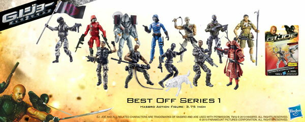 G.I. Joe Back 2 Revenge Hasbro Action Figure 3.75 Inch Best of Series 1 Assortment Carton