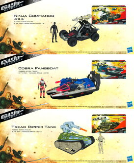G.I. Joe Back 2 Revenge Hasbro Action Figure 3.75 Inch Vehicle Level 2 2013 Edition Assortment Carton