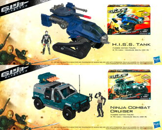 G.I. Joe Back 2 Revenge Hasbro Action Figure 3.75 Inch Vehicle Level 3 2013 Edition 2 Type Set