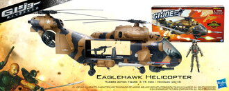 G.I. Joe Back 2 Revenge 3.75 Inch Vehicle Level 4 2013 Edition Eagle Hawk Helicopter (Single Shipment)(Back-order)