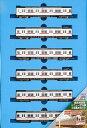 A6672 東武9000系 リニューアル車 6両基本セット(再販) マイクロエース 【送料無料】《03月予約》