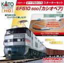 3-003 (HO)テーブルトップスターターセット EF510 500 カシオペア[KATO]【送料無料】《在庫切れ》