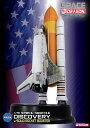 """完成品 1/144 スペースシャトル """"ディスカバリー"""" ブースター付(内部再現)(再販)[スペースドラゴンウイングス]《取り寄せ※暫定》"""