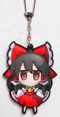 Touhou Project - Akaneya Rubber Keychain: Reimu