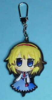 Touhou Project - Akaneya Rubber Keychain: Alice(Released)