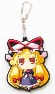 Touhou Project - Akaneya Rubber Keychain: Yukari(Released)(東方プロジェクト 茜屋ラバー・キーホルダー ゆかり 単品)