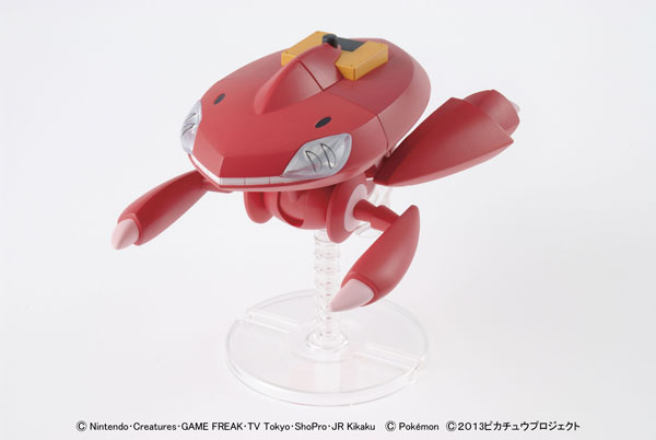 Pokemon Plastic Model Collection No.31 Red Genesect