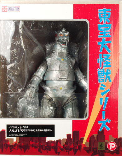 Toho Daikaiju Series - Mechagodzilla (1974 ver.) Gyokusendou HImitsu Kichi ver. Complete Figure (Partial Assembly Required)(Released)(東宝大怪獣シリーズ メカゴジラ(1974版) 玉泉洞秘密基地Ver. 完成品フィギュア(一部組立て式))