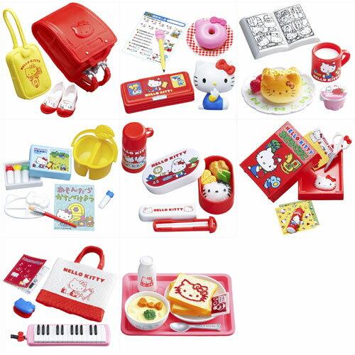 Sanrio Hello Kitty WakuWaku Shougakusei BOX (CANDY TOY)(Back-order)