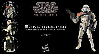"Star Wars Hasbro Action Figure 6 Inch ""Black"" #03 Sandtrooper(Released)"