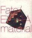 Fate/EXTRA material 初回限定版(書籍)[TYPE-MOON]《発売済・在庫品》