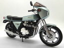 WIT'S 完成モデル 1/12 KAWASAKI Z1-R ドルフィンブルー(1977)[小川]《10月予約》
