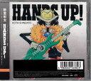 CD アニメ「ワンピース」主題歌 「HANDS UP!」 限定盤:ブルックver. / 新里宏太[エイベックス]《取り寄せ※暫定》