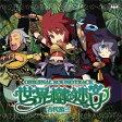 CD 「世界樹の迷宮」オリジナル・サウンドトラック[5pb.]《取り寄せ※暫定》