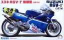 1/12 バイクシリーズ No.18 スズキ RGV-Γ後期型 (XR-74) '88 プラモデル(再販)[フジミ模型]《取り寄せ※暫定》