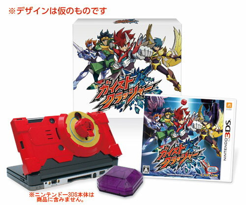 3DS Gaist Crusher [Bakuatsu! Gaiphone Set]