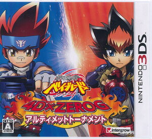 3DS Beyblade: Metal Fusion 4D x ZEROG Ultimate Tournament