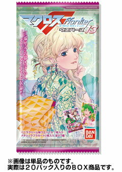 Macross Frontier Wafers Part.13 BOX (CANDY TOY)