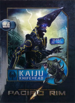 Pacific Rim 18 Inch DX Action Figure - Knifehead Kaiju(Released)