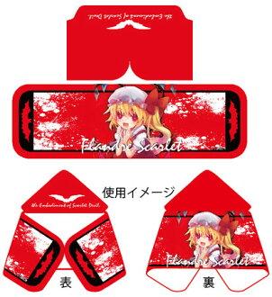 Axia Towel w/Character Hood - Touhou Kontonfu: Flandre