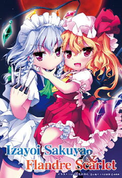 Axia Cleaner Cloth Series - Touhou Kontonfu: Sakuya & Flan(Back-order)