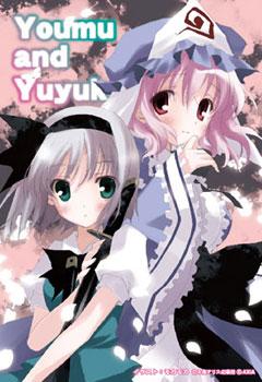 Axia Cleaner Cloth Series - Touhou Kontonfu: Youmu & Yuyuko