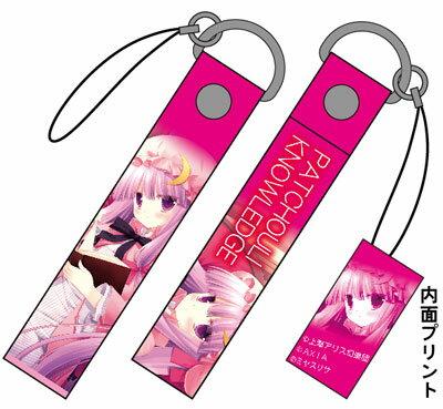 Axia Strap Series - Touhou Kontonfu: Yuyuko Saigyouji(Back-order)