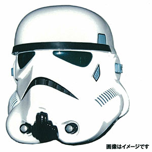 Star Wars 1/1 Scale Helmet Replica Stormtrooper (Stunt Version)