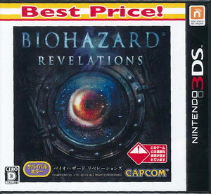 3DS BIOHAZARD REVELATIONS Best Price!